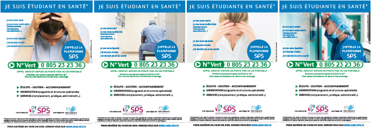 Affiches plateforme SPS